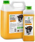 Очиститель двигателя Engine Cleaner 5 кг GRASS