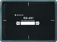 Пластырь кордовый с металокордом RS-451 ROSSVIK