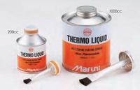 Вулканизационная жидкость TERMO LIQUID 1000cc 1.3 kg Maruni